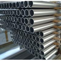 Труба алюминиевая АМг5