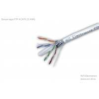 Витая пара AVS Electronics FTP4CAT6 23 AWG