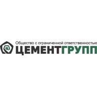 Цемент высокого немецкого качества ООО Цементгрупп