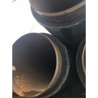 Труба лежалая 1020х11 и 1020х12 мм
