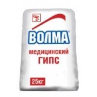 ГИПС МЕДИЦИНСКИЙ