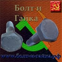 Болт 27х170  ящ 40 кг  ГОСТ Р52644-2006 10.9 ХЛ ОСПАЗ м