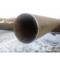 Труба 530 стальная б/у и восст