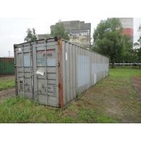 40 футовый контейнер б/у