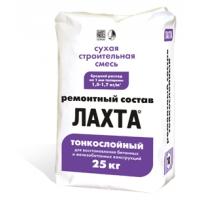 Ремонтный состав Лахта Тонкослойный ТУ 5745-012-11149403-2004