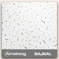 Потолок подвесной Armstrong bajkal