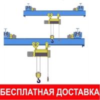 Кран мостовой опорный, подвесной г/п до 50т, пролет крана до 28м