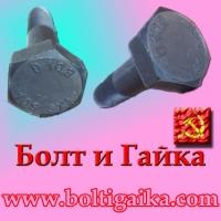 Болт 27 х 240  ГОСТ Р52644-2006 10.9 ХЛ ОСПАЗ