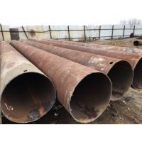 Трубы прямошовные диаметром 630 мм