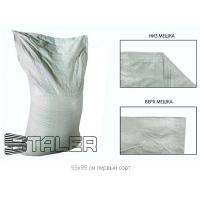 Сталер: тара и упаковка