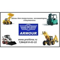 шины для спецтехники, погрузчиков, экскаваторов ARMOUR R4, R4A, TI200