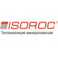 Изорок ISOROC