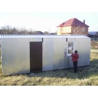Продается новый жилой вагончик с удобствами в Краснодаре!