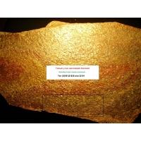 Золото Златалит Природный камень