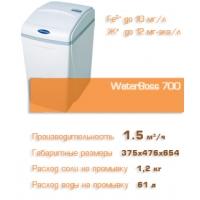 Фильтр WaterBoss 700