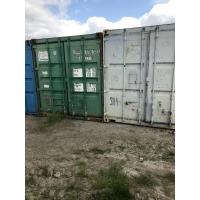 Предлагаем хорошие 20 футовые контейнеры