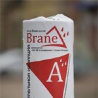Мембрана ветро-влагозащитная паропроницаемая Brane A (70м2)