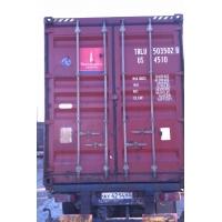 Продажа железнодорожных контейнеров 40 футов(тонн) (TH