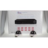 Комплект видеонаблюдения QStar Офис мини