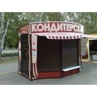 Киоск торговый Кондитерская  КТ-2