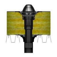 Надставной элемент с фланцем ТН Технониколь