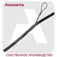 КЧБ20/1 Боковой кабельный чулок 10-20мм с 1й петлей