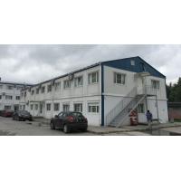 Продаётся офисное модульное здание б/у