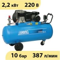 �������� �������� ���������� ABAC B3800B/150 CM3