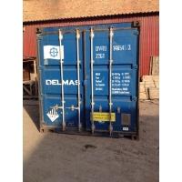 20 футовый морской контейнер (DVRU 1465453)