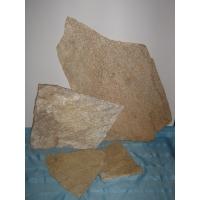 Камень Златалит плитняк