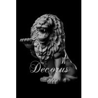 Статуя Лев LV-001 DECORUS