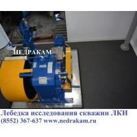 ЛС-4 лебедка НЕДРАКАМ