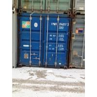 Продажа контейнеров, складов, бытовок, аренда. (FPMU2548173)