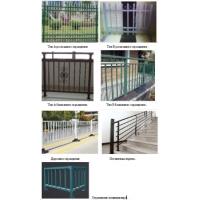 разные ограждения, заборы и ограды