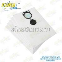 Одноразовые синтетические мешки пылесборники для пылесоса Bosch
