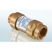 Преобразователь воды магнитный Бетар ПВМ-15