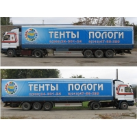 Стандартные тенты с рекламой на ГАЗель 3302 Тентовый Мир