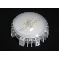 Светодиодный светильник МИР 021-12  от 5-18 ватт