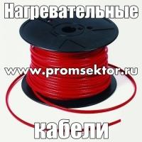 Нагревательные (греющие) кабели DEVI