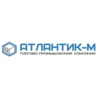Материалы ВСП бу.  Железнодорожный крепежЖелезнодорожный крепеж