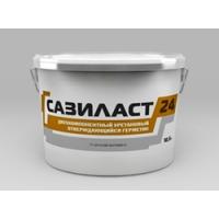 Сазиласт 24 Полиуретановый герметик (с деформативностью 30%)