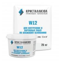 Гидроизоляция проникающего действия КРИСТАЛЛИЗОЛ W12
