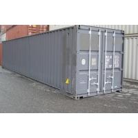 Выгодно купить контейнер 40 футовый