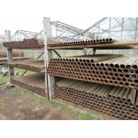 хранение и реализация металлопродукции