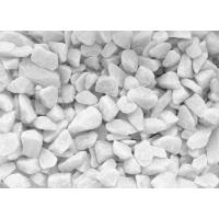 Мраморный щебень (производство) Минерал Ресурс