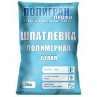 "Шпатлёвка ""Полигран ПРОФИ полимерная"", меш. 20Кг"