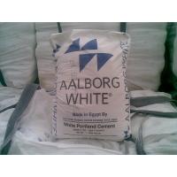 Белый портландцемент CEM I 52, 5N (М600), Египет AALBORG WHITE CEMENT
