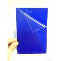 """Акрил """"Плазкрил"""" 3 мм, синий"""