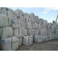 Цемент Иранский 1.5 тонн. Оптом и в розницу