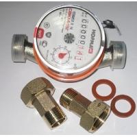 Счетчик холодной и горячей воды СВКМ-15Г, ООО Измерительные системы НОРМА